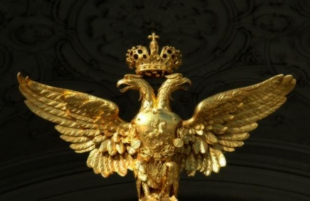 «Двуглавый орел» появится на крыше Зимнего дворца