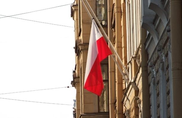 Консульство Польши обвиняют в «необоснованном обогащении»