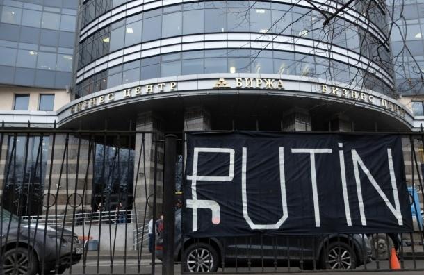 У петербургской биржи появился поникший рубль