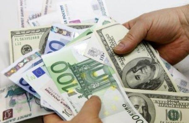 Курс евро вырос на 31,8 копеек