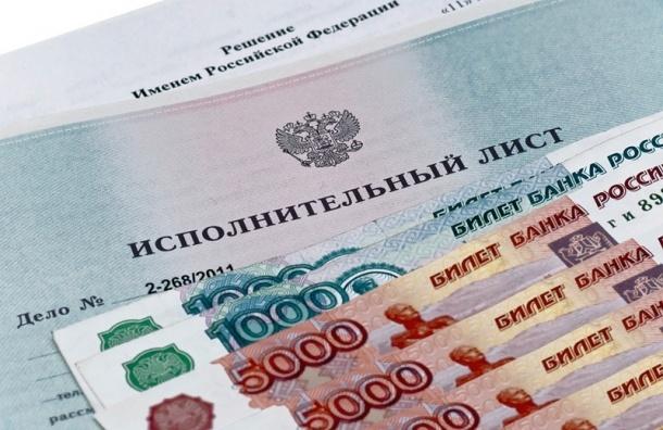 Китаец задолжал своей дочери алиментов на 1 млн рублей