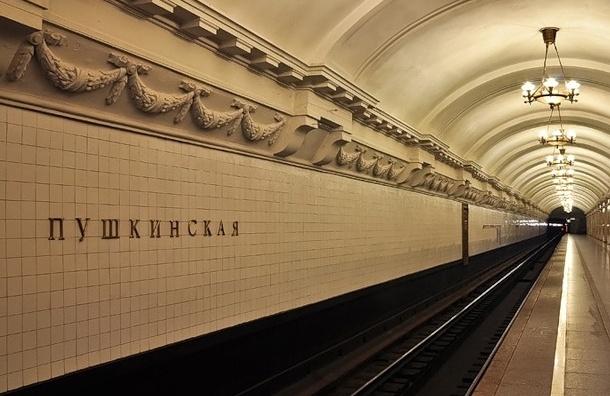 «Пушкинская» закрыта из-за сигнала о минировании