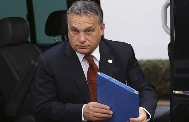 Венгрия в срыве строительства «Южного потока» винит ЕС