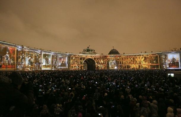 Эрмитаж отмечает 250-летний юбилей