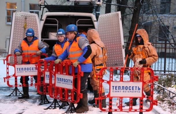 Прокуратура внесла представление директору ОАО «Теплосеть Санкт-Петербурга»