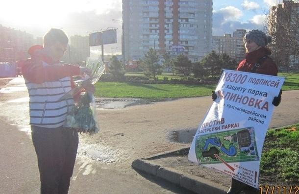 В Петербурге не будут застраивать парк