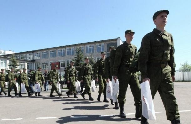 В Петербурге пытались призвать в армию инвалида второй группы