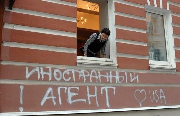 «Солдатские матери Петербурга» оспорят в суде статус иностранного агента