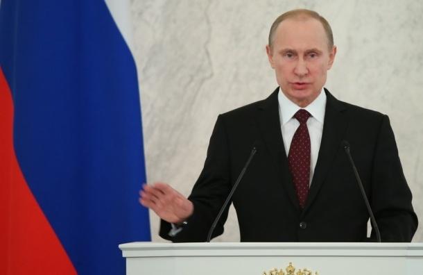Путин: Россия не будет сворачивать сотрудничество с США и Европой