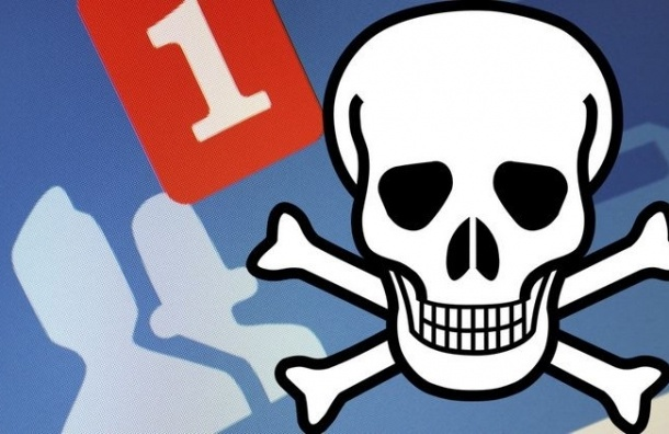 В Facebook рассылается неизвестный вирус