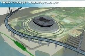 «Метрострой» оказался единственным претендентом на строительство двух станций метро