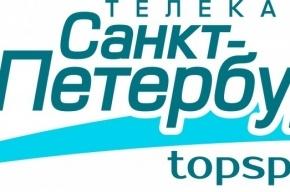 ЛГБТ-активисты пожаловались на телеканал «Санкт-Петербург»