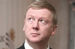 Анатолий Чубайс попал в больницу