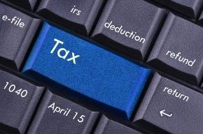 РСП предлагает ввести налог на интернет