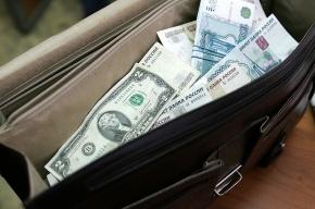 Трое кавказцев ограбили военного пенсионера на 3 млн рублей