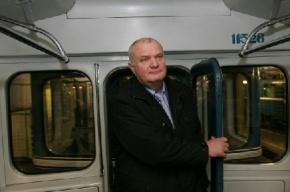 Начальник петербургского метро опроверг ущерб бюджету на 9,2 млрд рублей