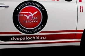 Житель Петербурга отобрал у курьера суши
