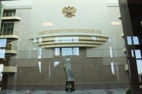 Правозащитнице Дженнифер Гаспар  было отказано в иске к ФСБ