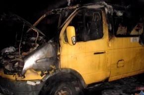 Ночью в Московском районе выгорела «Газель»