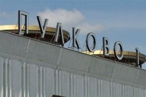 Самолет из Петербурга в Доминикану совершил вынужденную посадку в Рейкьявике