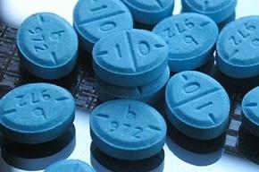 Полиция Кронштадта изъяла полкило наркотиков