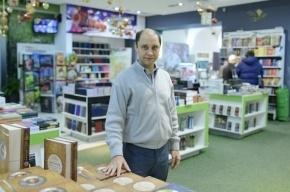 «Работа в книжном магазине — это как служба в армии»