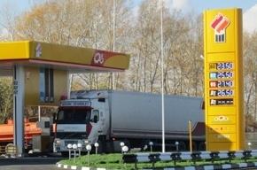 Правительство России утвердило приватизации 19,5%  компании «Роснефть»