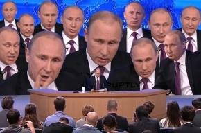 Пресс-конференция Путина: про «нашего мишку» и кризис, которого нет