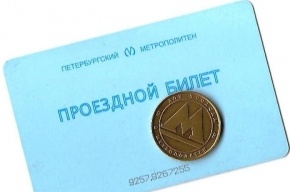 Больше полутора миллиона жетонов находятся у петербуржцев с начала декабря