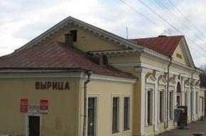 В Ленобласти 15-летний подросток избил первоклассника