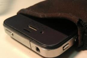Молодой человек украл IPhone5 из комиссионного магазина