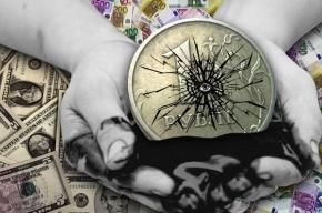 Как спастись от падающего рубля? МР спросил экономистов