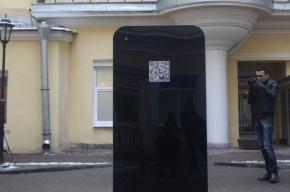Памятник Стиву Джобсу продадут и вывезут за границу