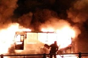 Маршрутка полностью сгорела в Красногвардейском районе