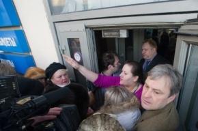 Митинг обманутых туристов прошел сегодня в Петербурге