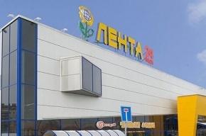 «Лента» взяла кредит на 11,5 млрд рублей