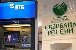 Сбербанк не вводил ограничений на продажу валюты