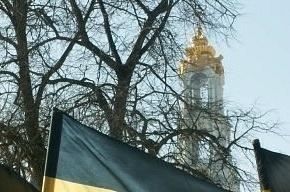 В Петербурге прошел марш против этнопреступности