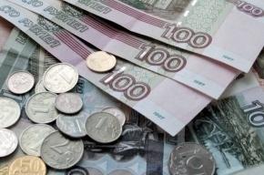 Центробанк объявил о мерах по поддержанию рубля