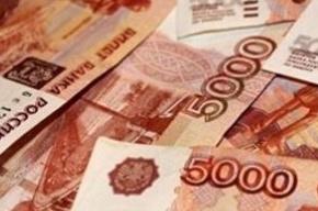 Директор обвиняется в многомиллионном хищении из бюджета бани