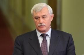 Полтавченко занял второе место в среди глав регионов по ЖКХ