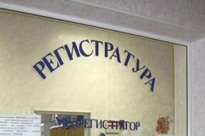 В Петербурге из инфекционной больницы сбежал ВИЧ-инфицированный подросток
