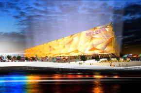 Стадион в Калининграде к ЧМ-18 построят на острове