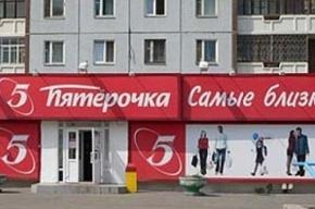 В лесу найден труп директора магазина «Пятерочка»