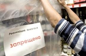 Депутаты просят разрешить продавать в новогоднюю ночь шампанское