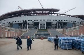 На «Зенит-Арене» построили чашу стадиона