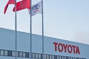 В Петербурге официально началось производство Toyota Camry