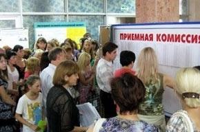 Студенты не смогут подать документы в 12 вузов России