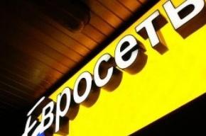 В Петербурге ограбили еще один салон связи «Евросеть»