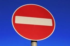 Будьте внимательны: вводятся ограничения движения в городе